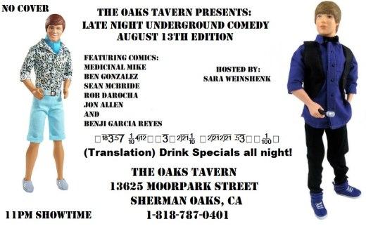 aug 13th oaks tavern